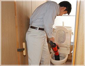 トイレ つまり 京都